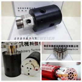 液压专用旋转接头-旋转接头制造厂家