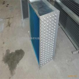 鑫祥防腐亲水铝箔表冷器 铜管表冷器