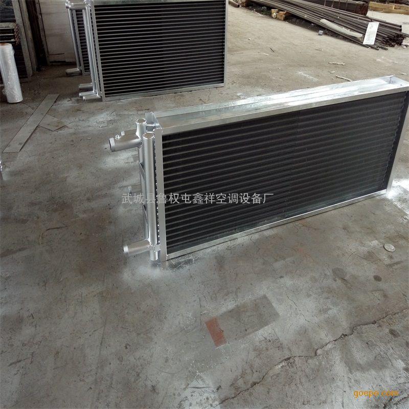 空调机组专用表冷器