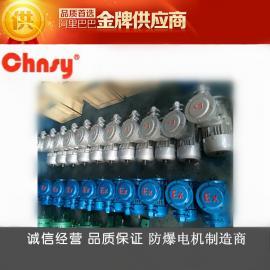 厂家批发供应YB2/YB3防爆电机_隔爆型三相异步电动机