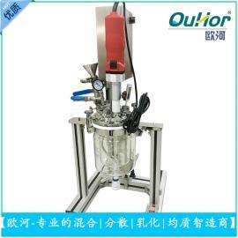 微型高压反应釜|高压反应釜|实验室小型反应釜|合成反应釜|