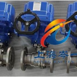 QT铸钢电动防爆球阀不锈钢法兰球阀生产厂家