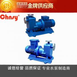 防爆自吸式磁力驱动泵:ZCQ不锈钢自吸磁力泵_耐腐蚀磁力自吸泵