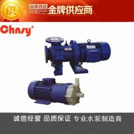 CQB-F氟塑料离心泵_氟塑料磁力驱动泵(耐腐蚀性能强)