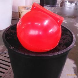 工厂批发浮球 PE浮球 管道浮球