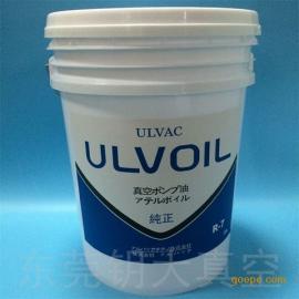 现货供应原装ULVAC日本爱发科真空泵油R-7 20L装