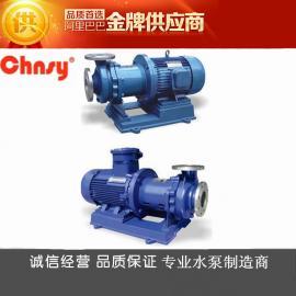 CQB不锈钢磁力驱动离心泵_耐腐蚀耐酸碱磁力泵(普通/防爆型)
