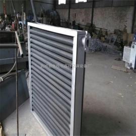 鑫祥SRZ无缝钢管铝翅片蒸汽加热器