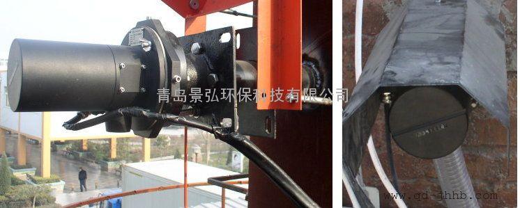 供应工业在线激光粉尘仪 锅炉管道在线烟尘仪颗粒物监测仪