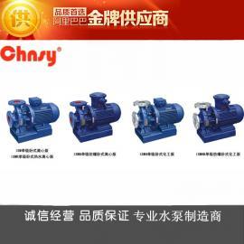 卧式管道泵型号:ISW清水泵_热水泵_不锈钢化工泵_防爆离心油泵