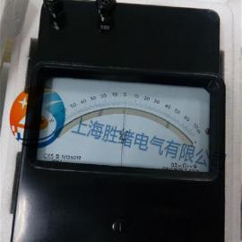 C31-mA直流毫安表0.5级