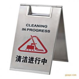 HG615清洁进行中可折叠式告示牌