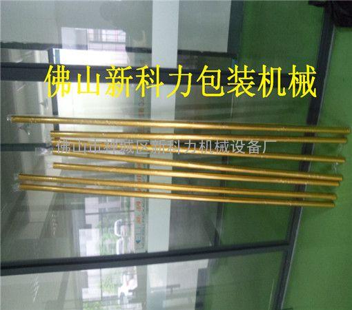 铝合金门窗料包装机|工业用铝型材(合金)套袋子包装机
