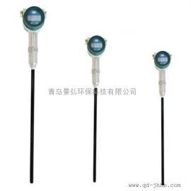 插入式粉尘检测仪 管道在线粉尘检测仪 粉尘浓度传感器
