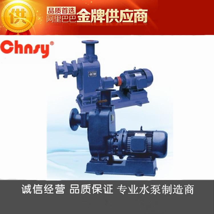 ZW高效无堵塞(污水)自吸泵_50ZW15-30PB不锈钢防爆自吸泵