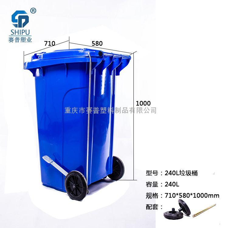 绵阳北川县环保垃圾桶厂家