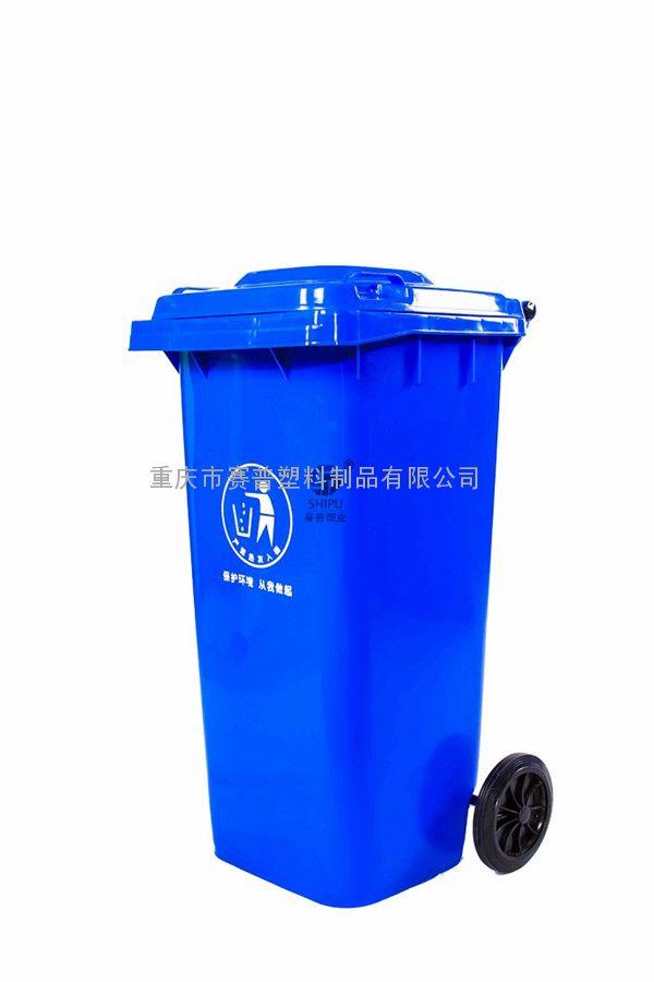 塑料阻燃垃圾桶 防火防盗多功能高级垃圾桶