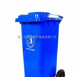 垃圾桶 工业区垃圾桶 梁平工业区分类塑料垃圾桶