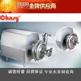 不锈钢防爆卫生级离心泵(厂家、价格):FRB-10-24卫生级离心泵