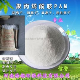 阴离子聚丙烯酰胺的净水效果,聚丙烯酰胺絮凝剂的应用
