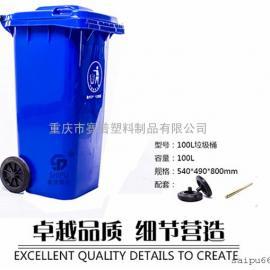 景区厨房120升塑料分类垃圾桶,四色环卫分类垃圾桶