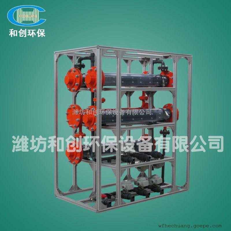 电厂电解盐谁制氯设备-次氯酸钠发生器消毒设备厂