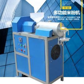 金本YC-60自熟米粉机,厂家直销多功能米线机