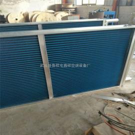 厂家*定做保定地区空调机组铜管表冷器