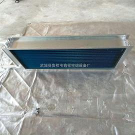 鑫祥非标铜管表冷器生产厂家
