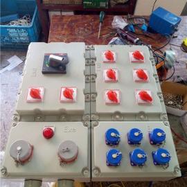 铸铝壳防爆插座箱/BCX51-3/16防爆检修电源插座箱