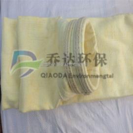 玻璃纤维刺过滤毡收尘袋 氟美斯滤袋 两防布袋 普通涤纶滤袋