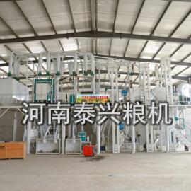 全套玉米制粉机器,成套玉米磨面机器,玉米加工机械