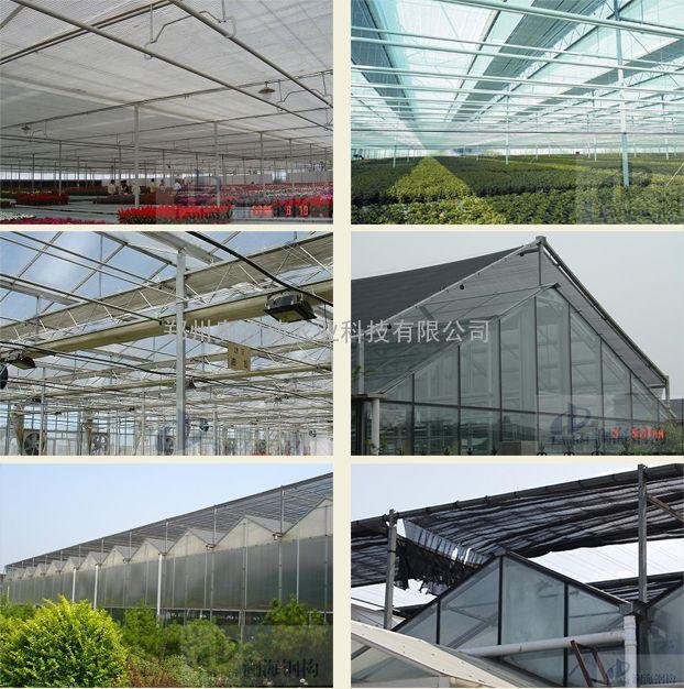 温室遮阳、保温帘拉幕系统的设计