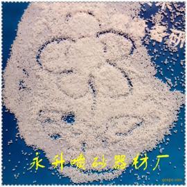 塑胶电木毛边处理用PA尼龙砂材料 优质砂子磨料