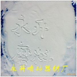 供应陶瓷砂 氧化锆陶瓷砂 苹果手机专用陶瓷砂 B120锆砂