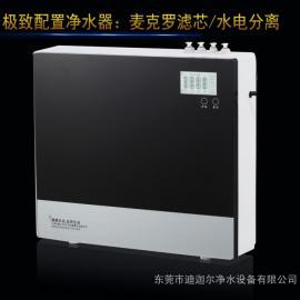 净水器家用 ro反渗透纯水机 厨房直饮净水机
