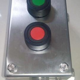不锈钢LA53-2防爆起停控制按钮 粉尘防爆控制按钮