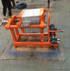 小型耐温铸铁压滤机 移动方便的小型滤油压滤机
