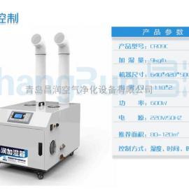 超声波工业加湿器纺织行业加湿器蔬菜大棚加湿器增湿器除静电