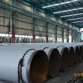 三门峡环氧磷酸锌防腐漆