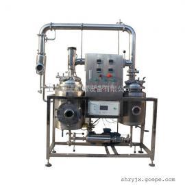 中药提取浓缩机│挥发油提取机│中药多功能提取设备