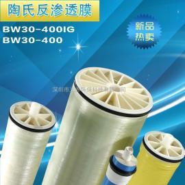 美国陶氏8040抗污染反渗透RO膜BW30-400FR/34