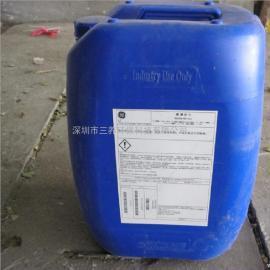 美国GE贝迪阻垢剂MDC200