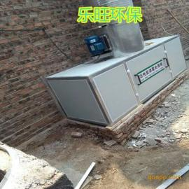 【弋江区烤漆房废气处理设备】漆雾净化设备活性炭漆雾处理箱