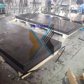 供应热销产品超高分子量聚乙烯板量大优惠