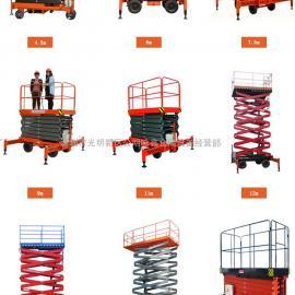 10米路灯维修可移动高空作业平台