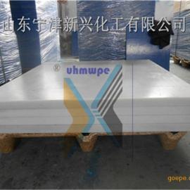 叠压型抗压聚乙烯板超高分子量板