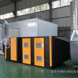 光氧等离子一体机节neng高xiaogong业废气除chu净hua器