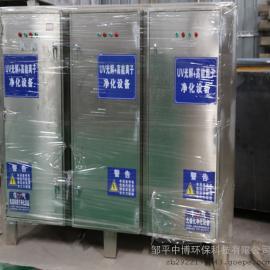 供应uv光解废气恶臭气体净化器光氧化尾气处理设备