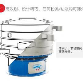 医药杂质过滤,药粉振动筛粉机,筛分除杂设备,GMP生产标准